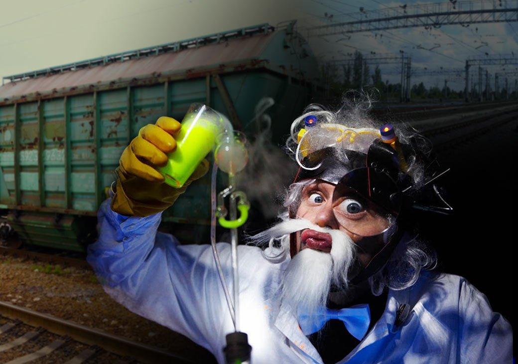 Картинки про, химики смешные картинки