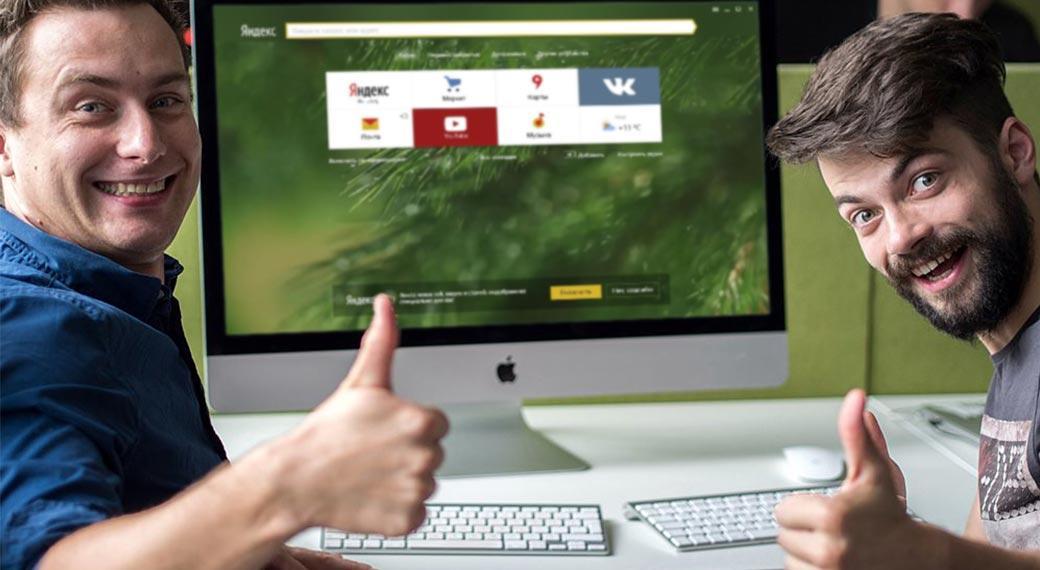 Тор браузер использование в россии hudra tor browser для ipad скачать бесплатно hudra